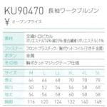 KU90470