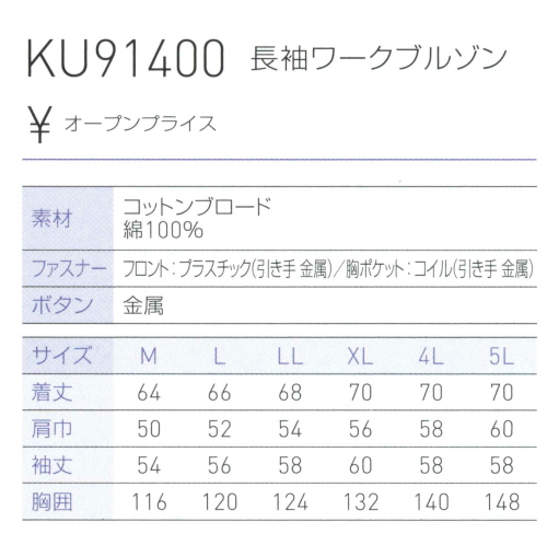 KU91400