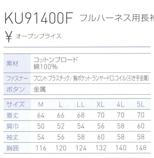 KU91400F