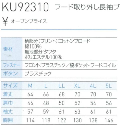 KU92310